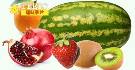 原來我們這些水果都切錯了!其實早就有更好更方便的切水果方法!