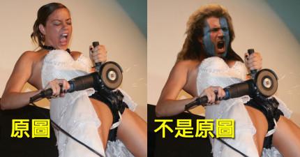 一個新娘把她在割掉貞操帶的圖片上傳後,很多PS能手就開始忙得不亦樂乎!