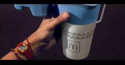 如果你時常去吃麥當勞都是外帶的話,那這個最新推出的包裝會讓你興奮到褲子掉下來!