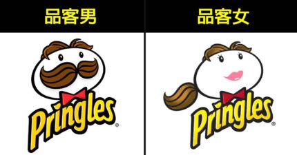 知名品牌Logo「全性轉」 看到「女版麥當勞」發現男女平等根本唬爛