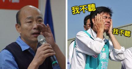 高雄網友寫出「後悔投韓國瑜」的傻眼心得 藍議員看完笑了:真的是字字深刻