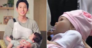 日本創意小物讓「爸爸也可以餵母乳」 附加「震動功能」網大讚:真男女平等來了!