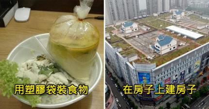 18個外國人八輩子都無法理解的「亞洲文化限定」事物 廁所有專用拖鞋很奇怪?!