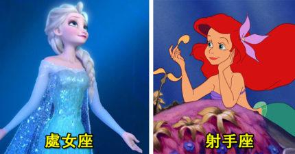 神準「迪士尼公主12星座」代表人物!睡美人根本就是「最浪漫沒藥醫星座」❤