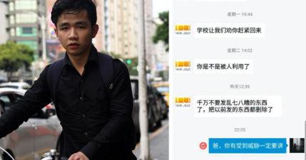 陸生直播「痛罵中共獨裁」家人音訊全斷 簽證倒數他最後告白:我可能會被消失!