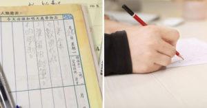 迷糊媽晚上11點簽聯絡簿 發現「明學測要2B鉛筆」大崩潰:用眉筆可以嗎?