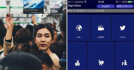 日警推「防電車怪叔叔APP」下載量超高 實用「貼心雙模式」台灣也該引進!