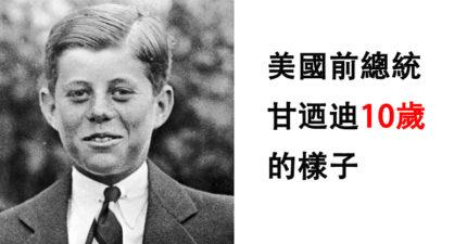 19位「原來他們也年輕過」的世界領袖青澀照 川普「青少年時期」竟然撞臉美隊?