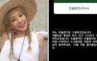 太妍自爆「我有憂鬱症」目前治療中 連發「低潮動態」粉絲超擔心:女神要早日康復!