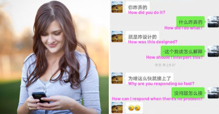 工程師設計「秒讀秒回機器人」對付女友 回覆「超專業」男網友跪求:拜託開發APP!