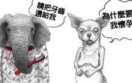 10張證明「人類才是最邪惡」的動物心碎插畫 北極熊流淚吶喊:把我的家還給我...