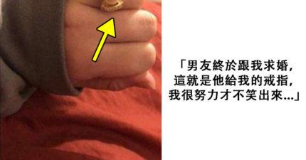暖心男友求婚拿「阿嬤的戒指」她崩潰PO網!網友卻一面倒狠批:是你太糟糕了