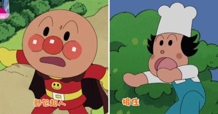 神人把「麵包超人換頭中」 經典場景變成公仔!改裝上「哆啦A夢」超違和感讓網笑翻