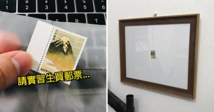 老闆給1000元要實習生買郵票 回來「只有1張」傻眼到只能錶框紀念!