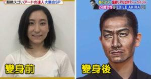 24歲少女「用畫筆換臉」效果大勝變臉APP 「超逼真彩繪」網震驚:太詭異…