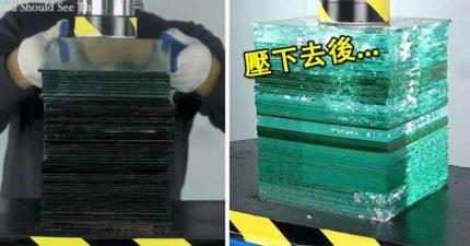 影/他嘗試用100噸液壓機「把玻璃壓爆」 直接打造出史上最紓壓畫面!
