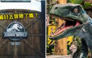 影/恐龍迷注意!環球影城「侏羅紀世界」全新設施登場 「小藍」直接在你眼前狂奔