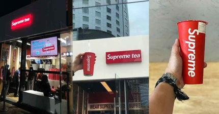 Supreme進軍飲料界?全球首間「Supreme Tea」開張 明明是山寨「卻是合法的」