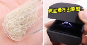 影/用指甲做婚戒!他累積一年指甲「磨成膏狀」DIY變超美戒指 網看成品很複雜:想吐但又好美