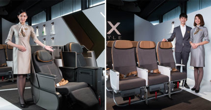 星宇航空制服、機艙正式亮相!商務艙首創「180度躺平」座椅 網讚嘆:最美制服❤