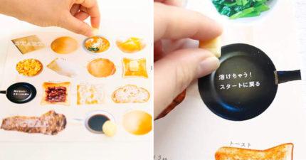 腦洞網友自創「奶油棋子遊戲」爆紅 「停留一格」秒食慾大增!