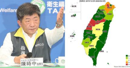 台灣「3例武肺確診」已痊癒出院 指揮中心公布「全台病例」分布圖