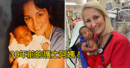 新手爸看「寶寶出生照」越看越熟悉 拿出「30年前對比照」嚇歪:我也是她接生的!