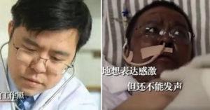 中國醫生擊退武肺「皮膚卻變黑」 康復「不到1個月」證實離世!