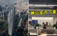 影/連日大雨!中國第一高樓「從60層往下淹」出現瀑布奇景