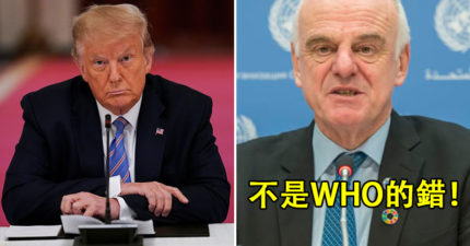 美國「因為台灣」退WHO?世衛特使:台灣無法加入跟我們無關!