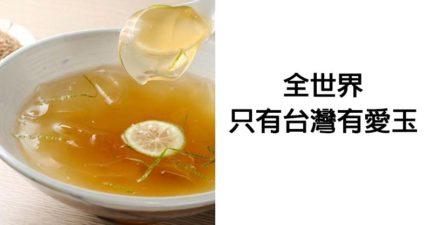 其實全世界「只有台灣」有愛玉!神奇蜜蜂「飛不遠」意外變國寶