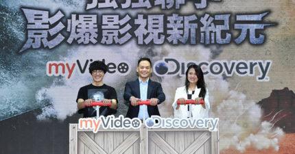 myVideo強勢上線「Discovery品牌館」 盧廣仲為Discovery獻出人生首次「Cosplay」!