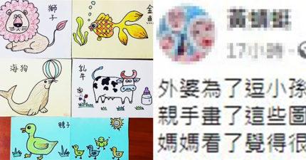 外婆「手繪教科書」專業到能直接出版 根本被家庭耽誤的藝術家