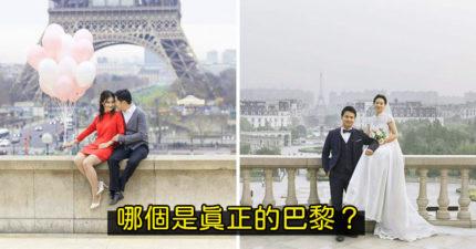 法國攝影師朝聖「山寨版巴黎」被嚇到:連我自己都快分不出家鄉