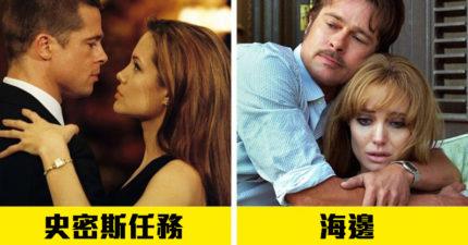 10對「一直被迫演情侶」螢幕CP 克莉絲汀史都華跟他超配...但不是羅伯