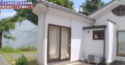 日本超薄「60公分房子」有人住!屋內設計更奇葩...住戶也不懂