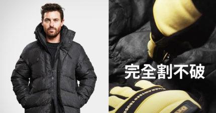 史上最硬外套!材質「比鋼鐵硬15倍」可上刀山...這輩子穿不壞