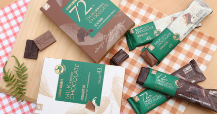 ALWAYS新品「機能巧克力」 滿滿「益生菌」讓你越吃越漂亮!