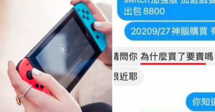 人生好苦!他急著賣掉「剛買沒多久」的Switch 一問原因太悲慘