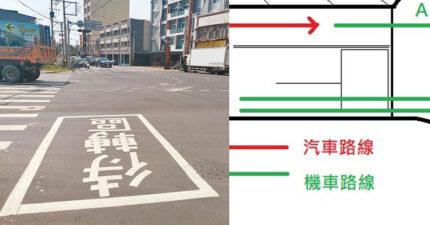 支持機車「直接左轉」 交警一張圖狠批「二段式左轉」:是錯誤政策!
