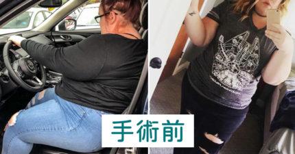 想見男友父母「被狠拒」 辣媽「一刀割走90kg」:我要辣到讓他後悔!