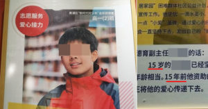 15歲中國高中生「做15年公益」獲獎 網:肚子裡捐了一口奶?