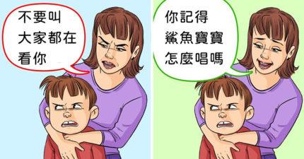 6個「小孩尖叫不停」的有效應對技巧 可以試試看「忽略行為」