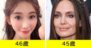 老外超羨慕!亞洲人「長得逆齡」有基因秘密 「大餅臉」其實是優點