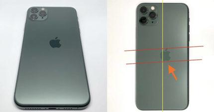 「億分之一」才會遇到的iPhone!果粉瘋搶收「喊價近8萬」