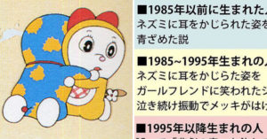 哆啦A夢為什麼「從黃變藍」?官方3種答案出賣你的年紀