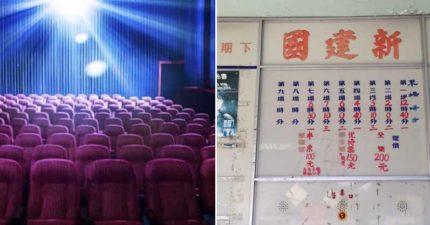 網友大爆:電影院根本是鬼窟!客人痛罵隔壁員工「為什麼在摸魚」 他嚇呆:旁邊沒人...