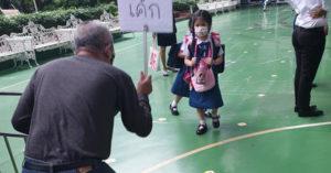 爺爺「手做舉牌」接孫女像接機 溫馨畫面讓人超想念阿公❤