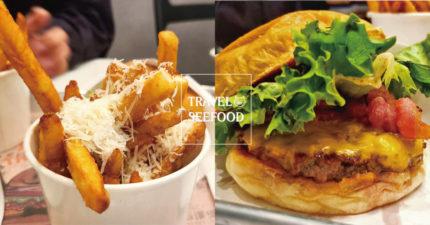 Burger&Co 通化街美式漢堡 那個起司漢堡/羊奶酪起司薯條