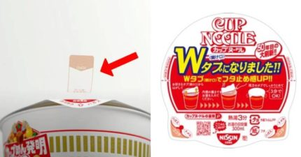 改良包裝救世界!泡麵全新「貓耳設計」每年可減33噸塑膠垃圾